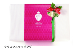 完熟いちご、クリスマスケーキ、苺ケーキ、シャンパンケーキ、ギフト、贈り物、プレゼント