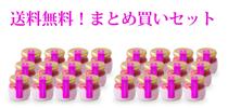 完熟いちご菓子,完熟いちご菓子研究所,まとめ買い,送料無料いちごスイーツ,完熟いちごパンケーキ,完熟いちごミルクプリン